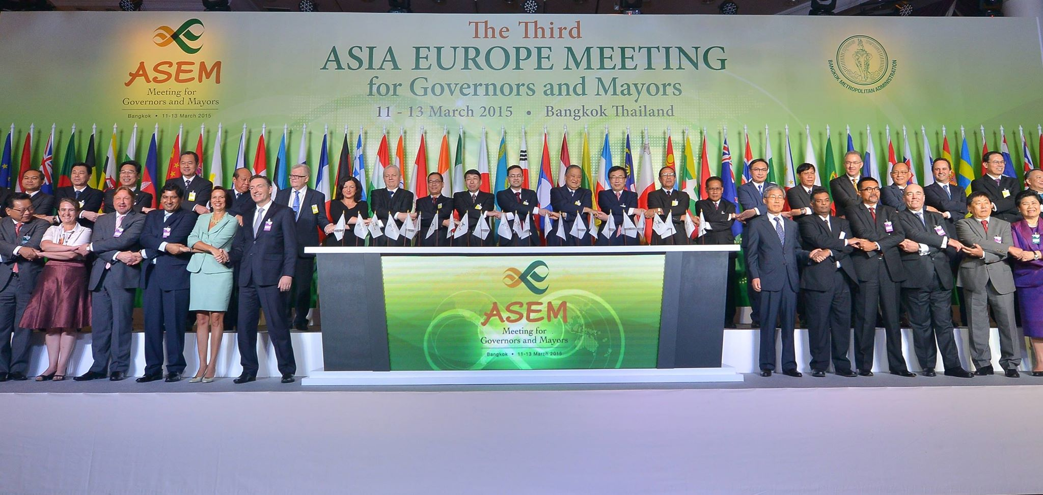 Asian Country Governors, Mayors Briefed on Astana