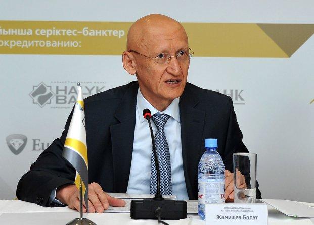 Chairman of the Board of  the Development Bank of Kazakhstan Bolat Zhamishev