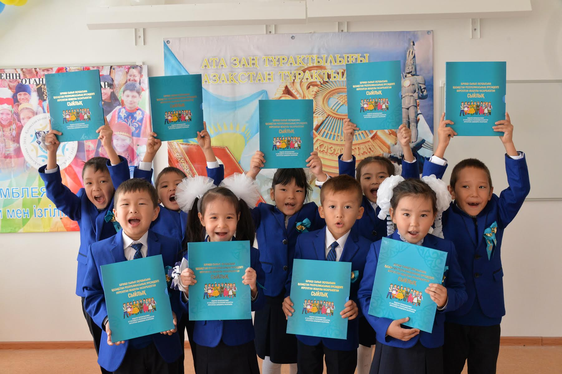 Kazakh Schools Welcome Nearly 336 000 First Graders