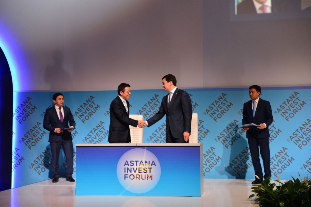 An agreement is signed following the general session of the Astana Invest Forum.