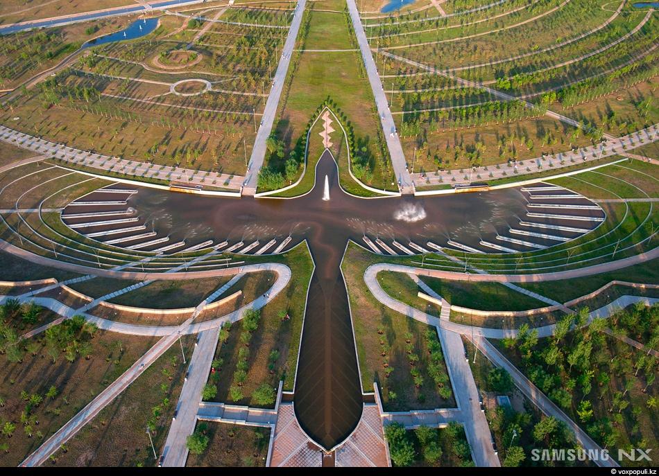 Photo credit: Voxpopulli. Presidential Park
