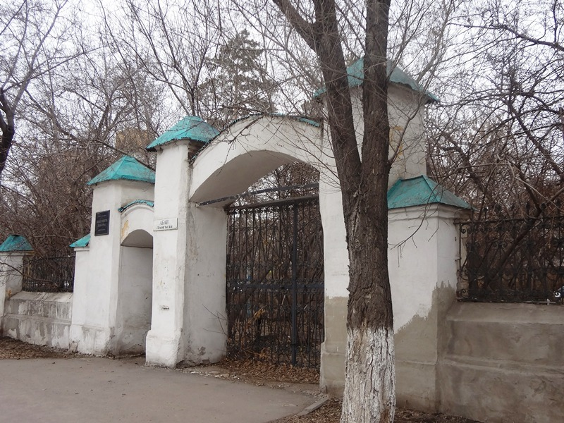11. The Green mosque built in 1895 that was demolished and only the fencing of the mosque retained on Abai Street