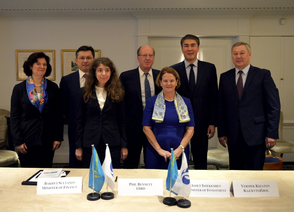 EBRD and KZ government MOU