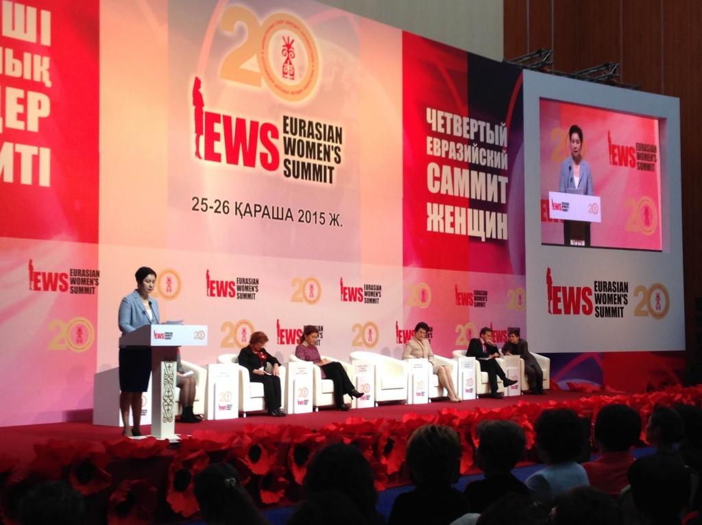 Secretary of State of Kazakhstan Gulshara Abdykalikova addresses delegates and guests of the Eurasian Women's Summit in Astana.