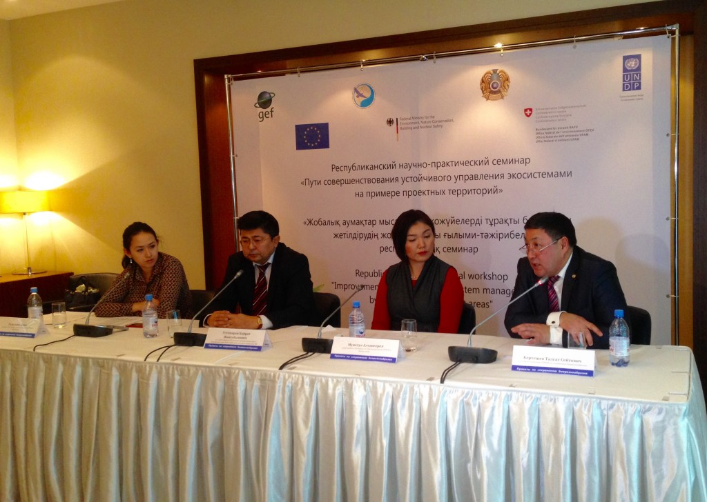 Speakers at a press briefing of the Dec. 8-9 national scientific and practical seminar held by the UNDP in Kazakhstan and the nation's Ministry of Agriculture as part of UNDP biodiversity projects