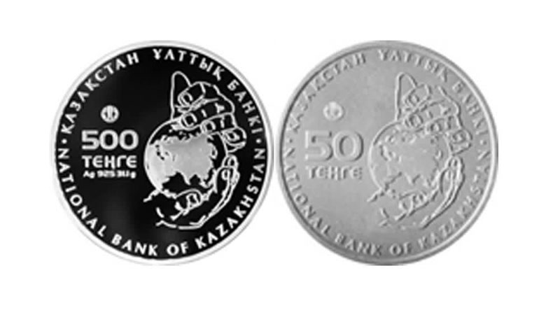 National Bank Issues New 100 Tenge Coins for New Year
