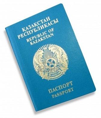 How_to_get_pre-approved_Vietnam_Visa_for_Kazakhstan_passport_holders