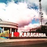 Photo credit: ekaraganda.kz
