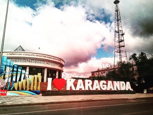 Karaganda Industrial Historic Cultural And Modern City