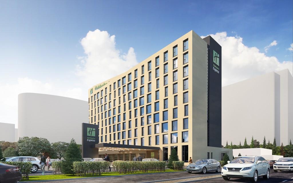 Holiday Inn Express Astana