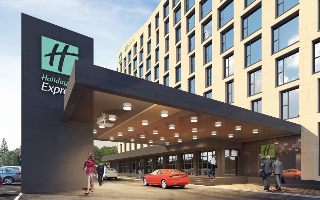 Holiday Inn Express Astana 2
