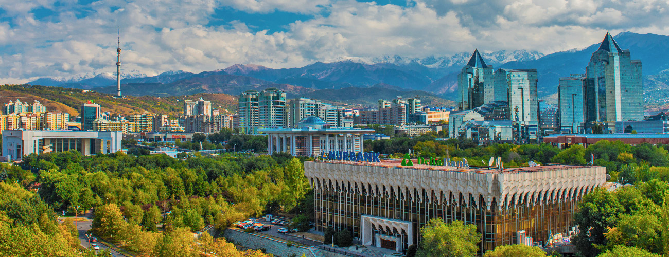 security markets kazakhstan The intensity of the economic relations between russia and kazakhstan opens  up possibilities for closer cooperation between national security markets so, it is .