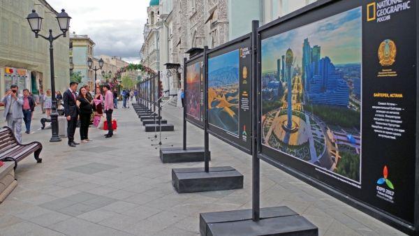 national geographic magazine photo exhibit opens astana