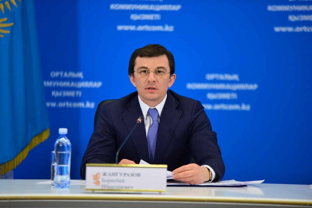 Chairman of National Export and Investment Agency Kaznex Invest Borisbiy Zhangurazov during a briefing at the Central Communications Service. ortcom.kz