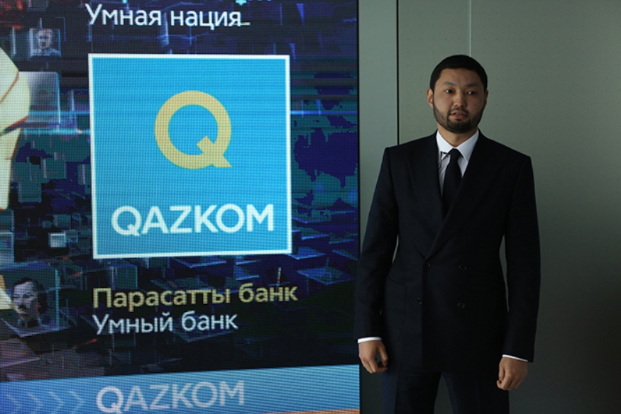Kenes Rakishev at the presentation of qazkom. Photo credit: Alma-Ata.city