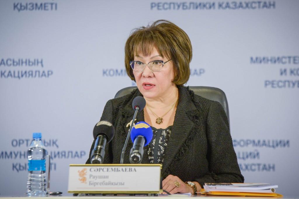 Raushan Sarsembayeva.