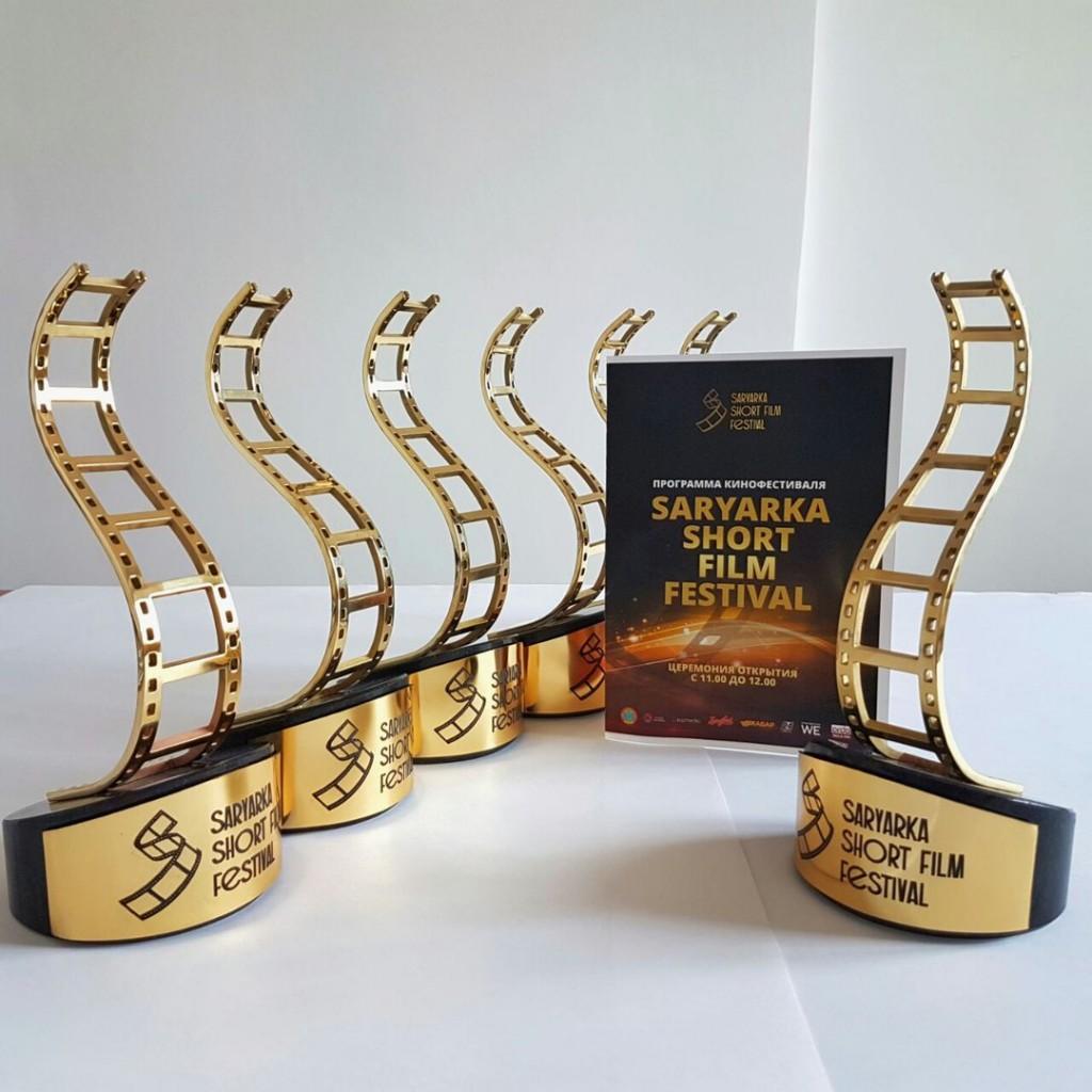 Saryarka short film festival awards.