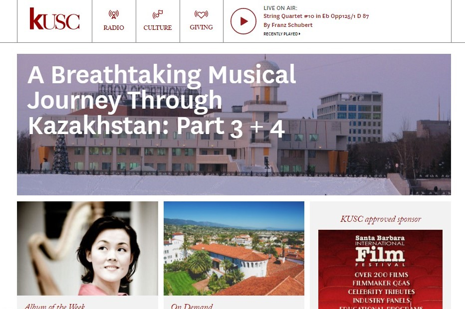 Main page of the KUSC's website
