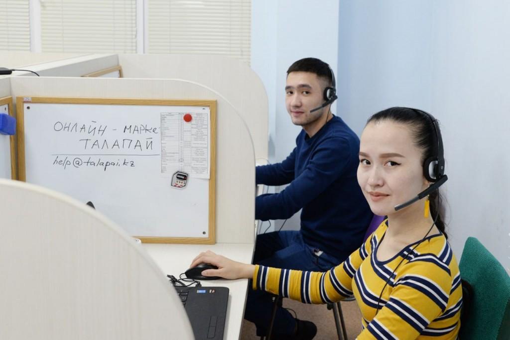 Staff of Talapai Customer Service Center