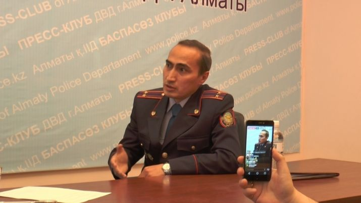 Almaty police to go live via Instagram to help search for