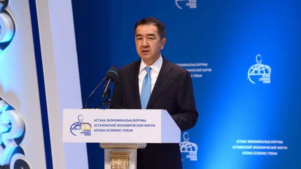 Photo primeminister.kz