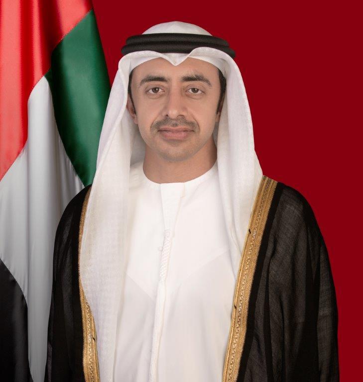 UAE's FM - 060617
