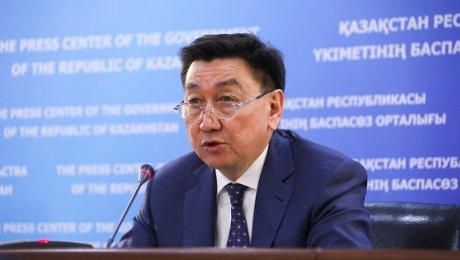 Alik Aidarbayev primeminister kz