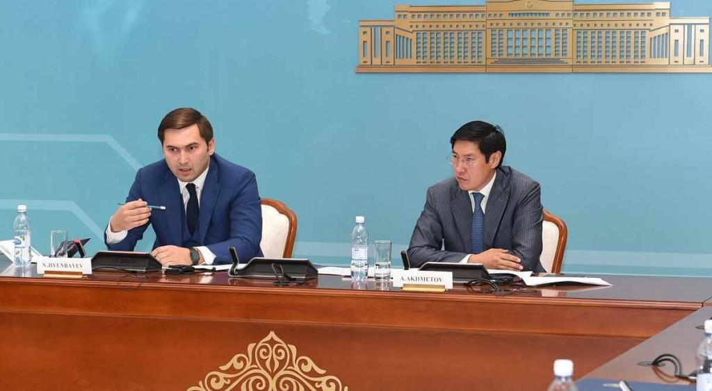Nursultan Zhienbayev