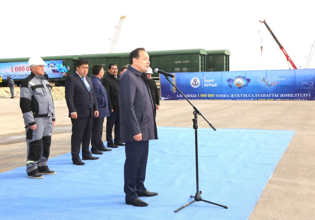 Governor of Mangistau region Eraly Tugzhanov.