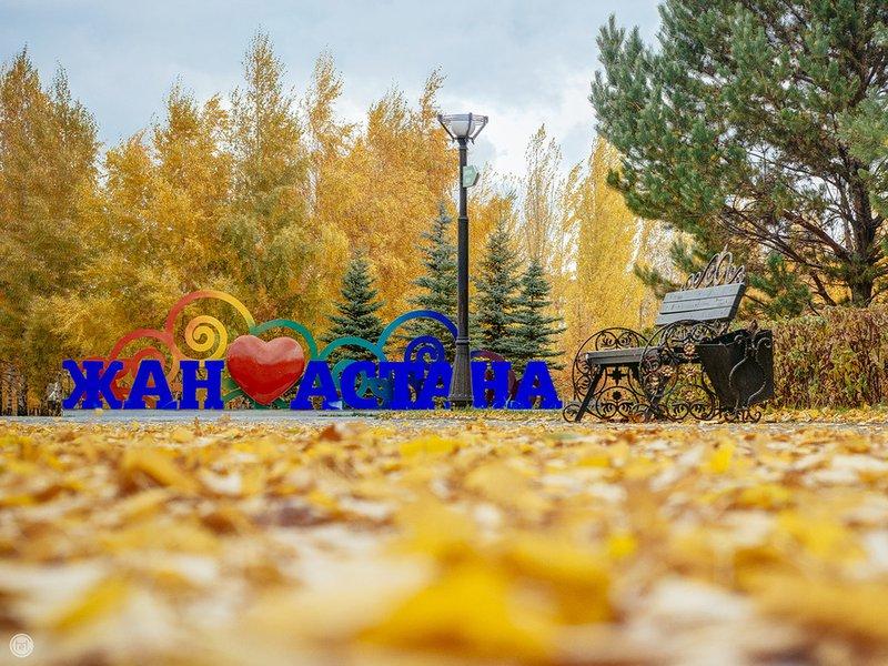 Photo credit: Andrei Chebotarev.