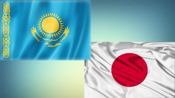 KAzakhstan Japan