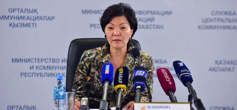 Svetlana Zhakupova ortcom.kz