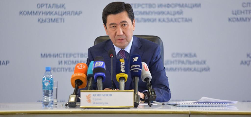 Yerlan Koshanov.