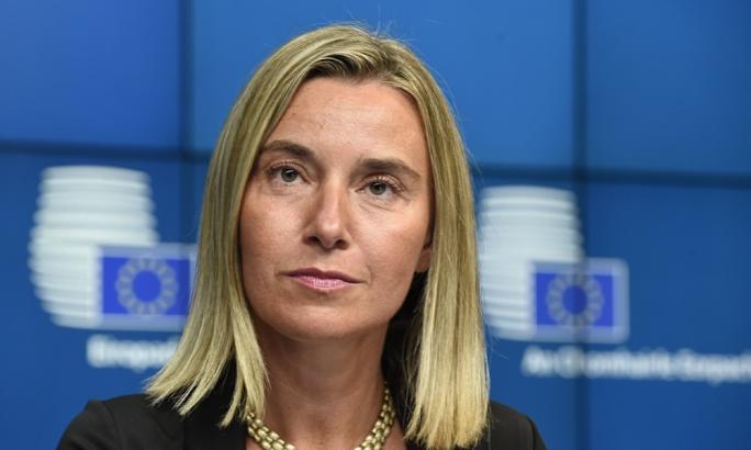 Image result for Federica Mogherini