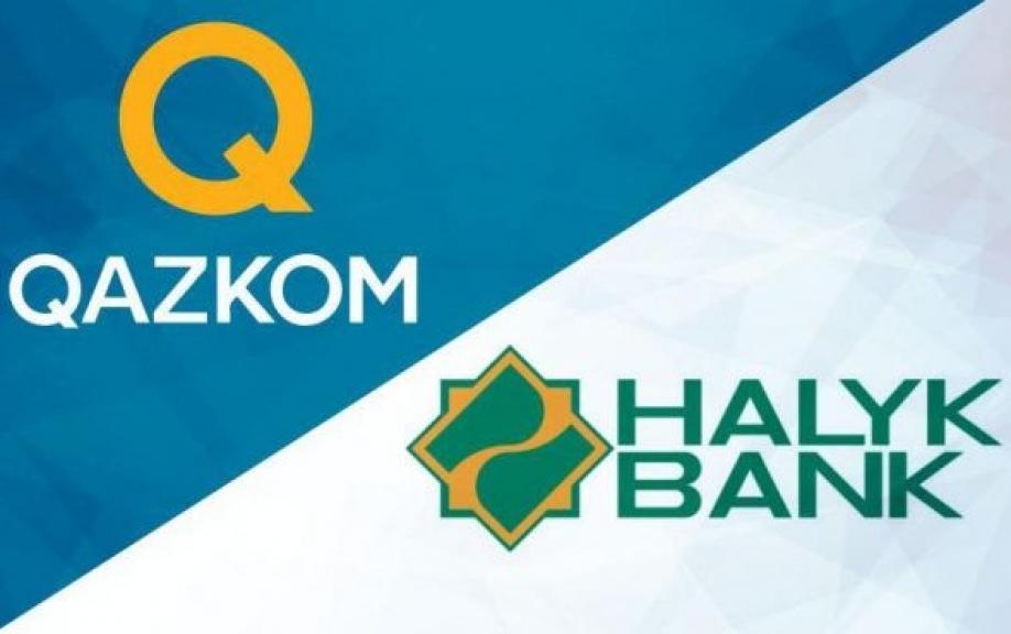 Qazkom-Halkbank