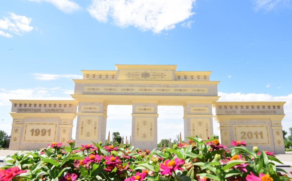 Photo credit: shymkent.gov.kz