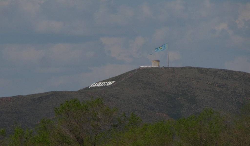 Kazakhstan sign. Photo credit: oskemen.info
