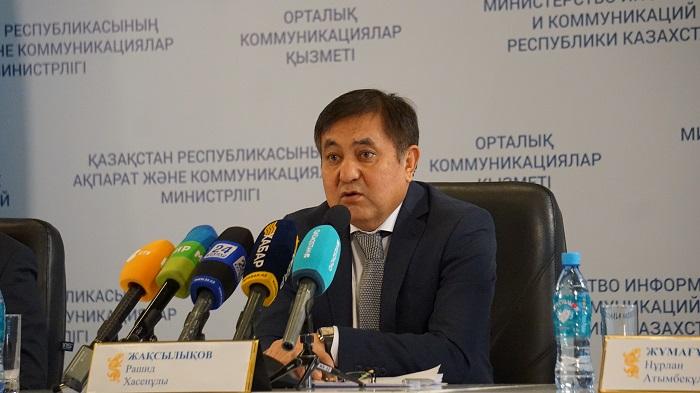 Kazakhstan Oilfield Service Companies Union Presidium chairperson Rashid Zhaksylykov. Photo credit: Abctv.kz.