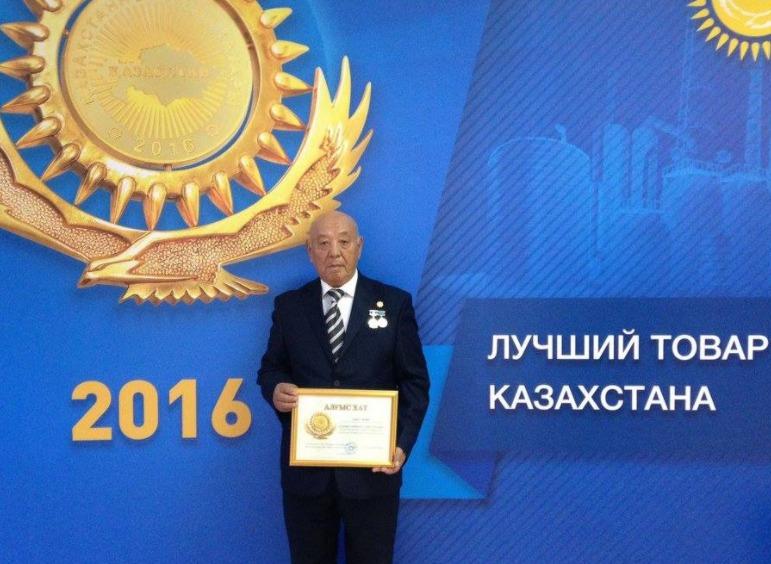 Duisenbek Ybynaliyev.