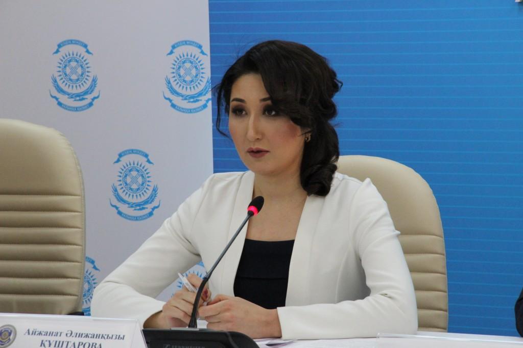Aizhanat Kushtarova.