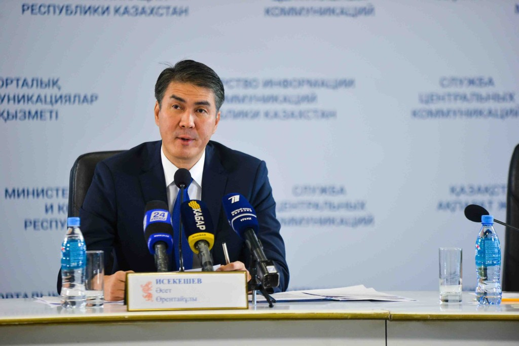 Photo credit: Astana.gov.kz.