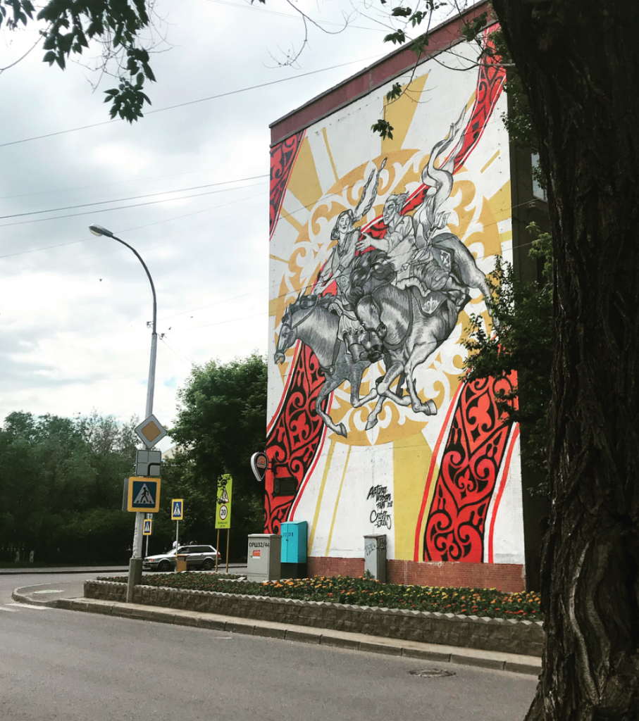 Mural painted by Cross at Zheltoksan Street