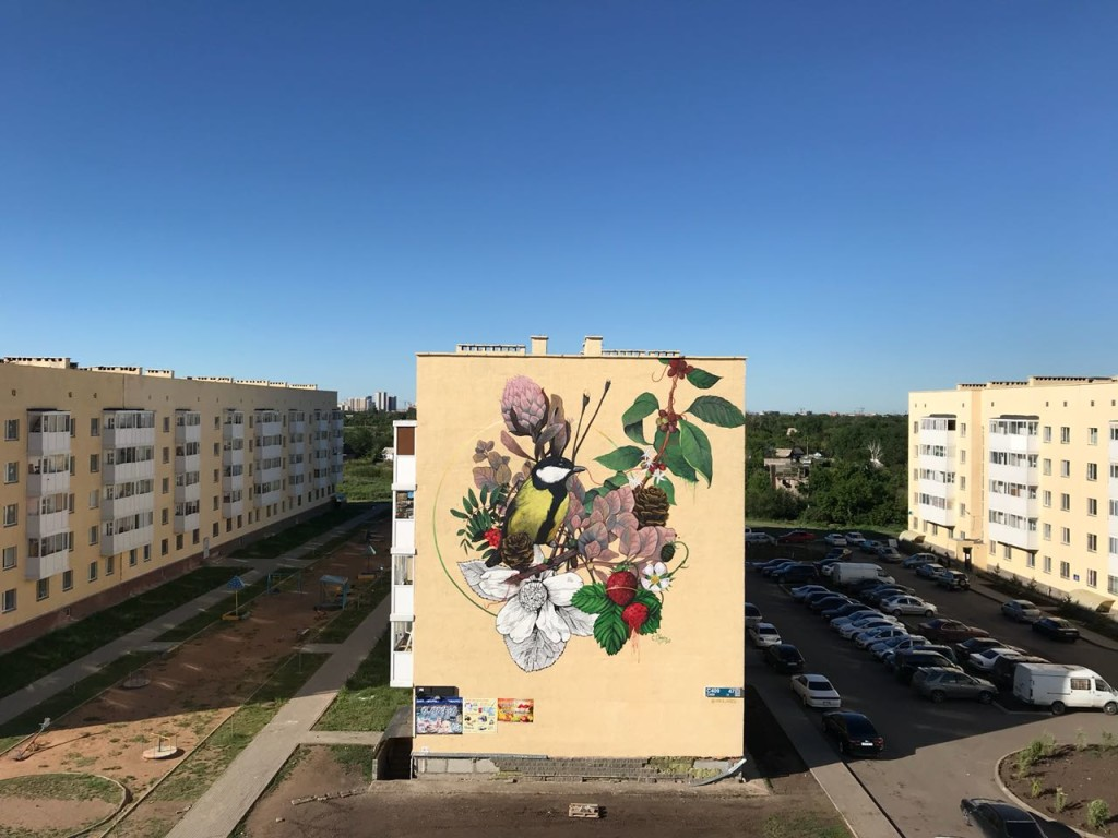 Mural painted by Yevgeniy Ches at C 409 Street.