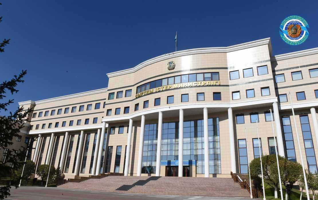 Kazakhstan introduces single entry electronic visa - The