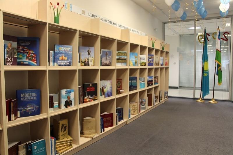 inform.kz  - Казахской культуры и литературы Центра в Ташкенте открылась