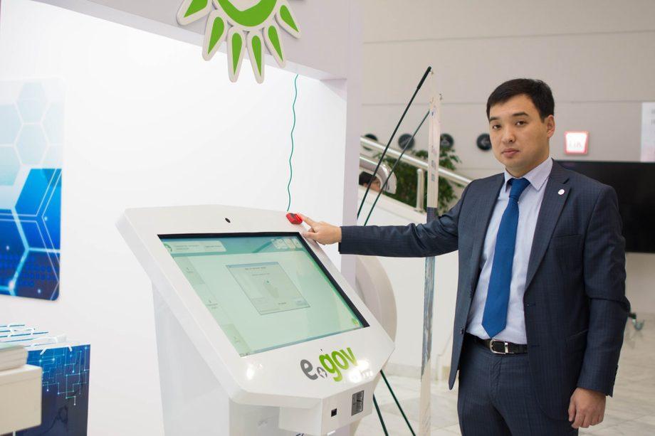 Kazakhstan launches pilot programme using biometric data to