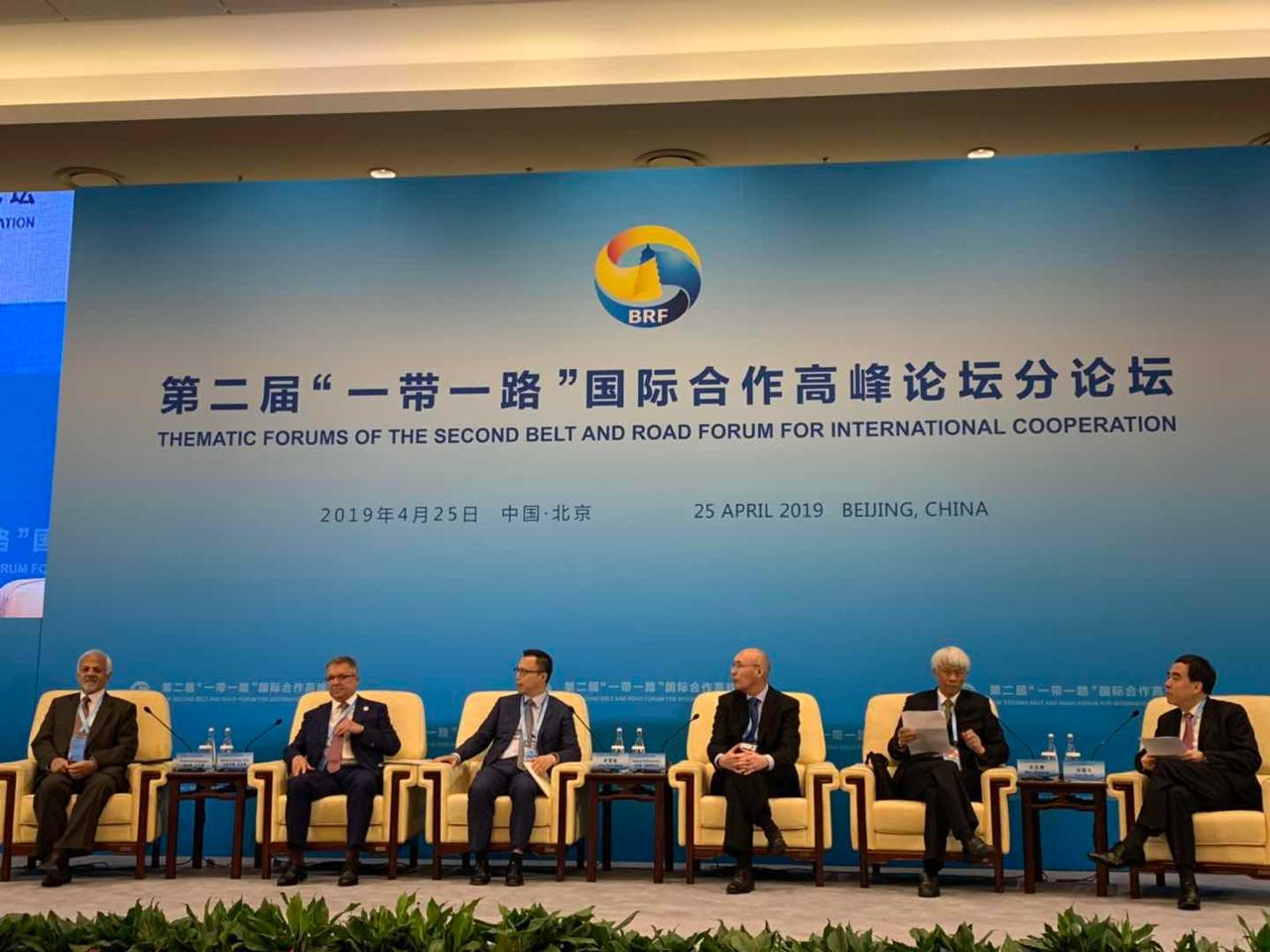 Astana International Exchange to align with Green ...