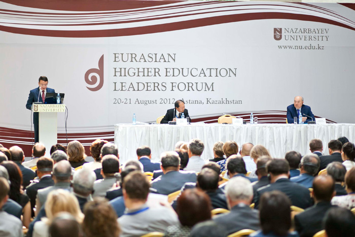 NU's Eurasian Forum of Higher Education Leaders to focus on