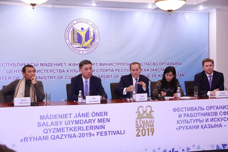 20190617233930 - Международный Евразийский кинофестиваль, чтобы показать церемонию награждения, мастер-классы, продвижение казахского местах съемок