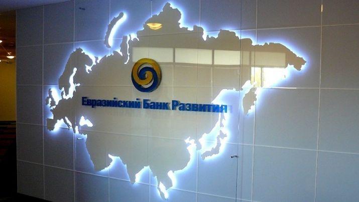 173932 preview image - Казахстан лидирует среди стран СНГ в привлечении Международного банка развития кредиты